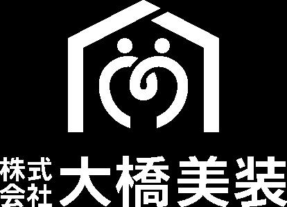 株式会社 大橋美装
