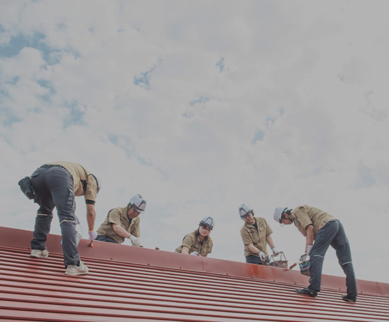 屋根工事プラン
