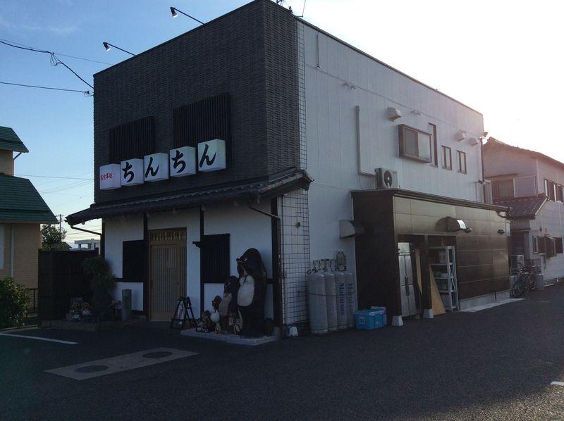 羽島市 居酒屋ちんちん様